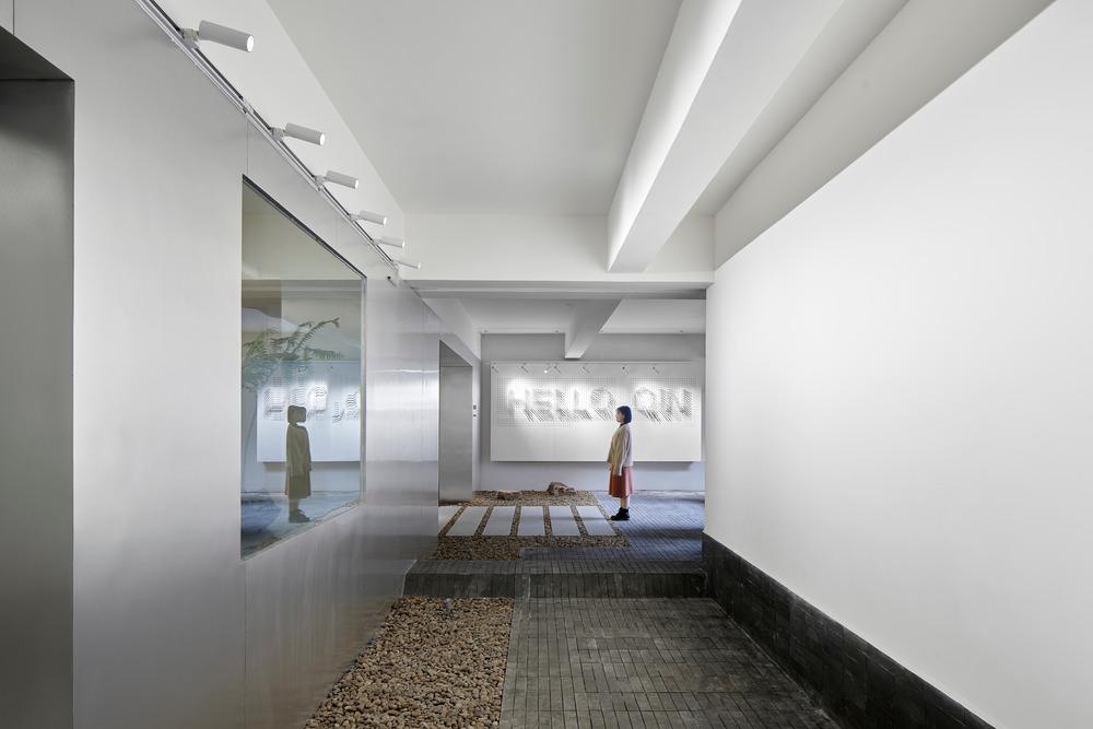 Studio Dotcof Qin Group