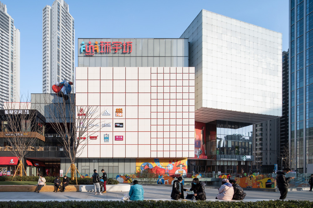 Unifun Tianfu Clou Architects